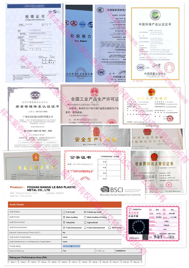 OHSA18001認證輔導